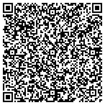 QR-код с контактной информацией организации Орск Фото, ИП
