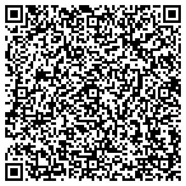 QR-код с контактной информацией организации ИКС-Маркет, ООО