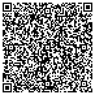 """QR-код с контактной информацией организации ТОО Турагентство Алматы """"Поедем!"""""""