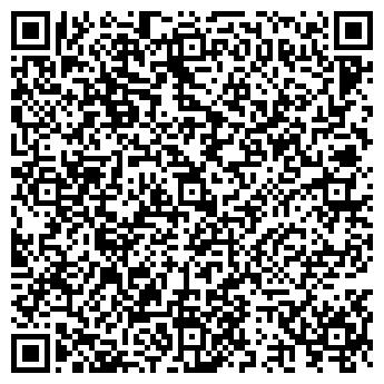 """QR-код с контактной информацией организации ООО """"Прогресс"""""""