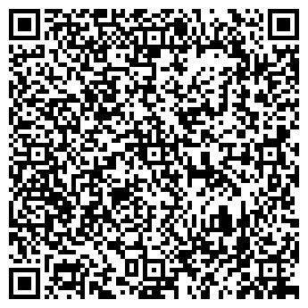 QR-код с контактной информацией организации ООО БриканСтрой