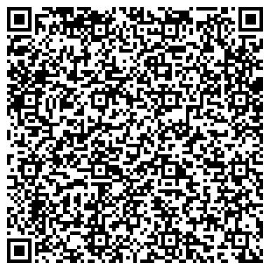 QR-код с контактной информацией организации ООО Магистральный Дизель