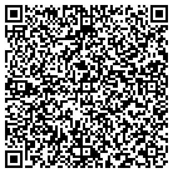 QR-код с контактной информацией организации ООО Арис МНПП Лтд
