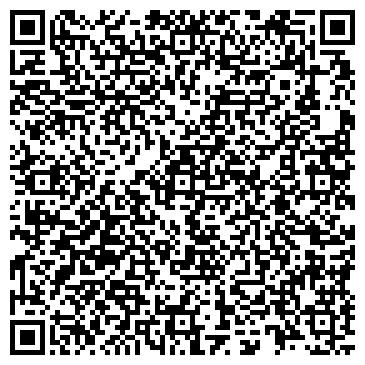 QR-код с контактной информацией организации Галпрезент