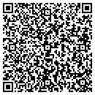 QR-код с контактной информацией организации ОсОО Best Style