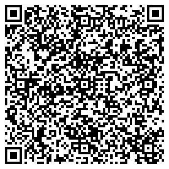 QR-код с контактной информацией организации ТОО Сити-фарм