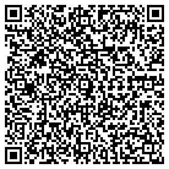 """QR-код с контактной информацией организации ТОО """"Солимекс"""""""