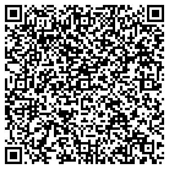 QR-код с контактной информацией организации МАКС ПЛЮС