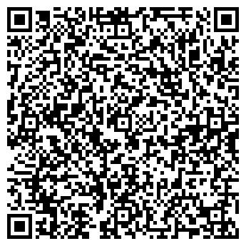QR-код с контактной информацией организации ООО Алютал