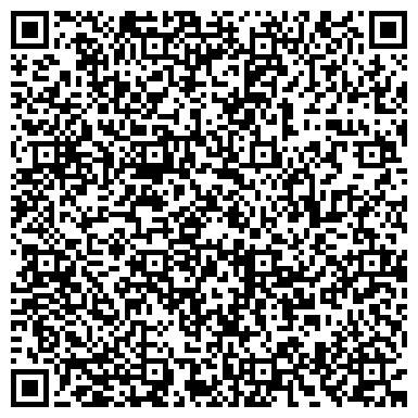 """QR-код с контактной информацией организации ООО Клининговая компания """"Чистосити"""""""
