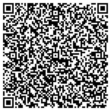 """QR-код с контактной информацией организации ООО """"СпецСтальИнструмент"""""""