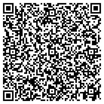 QR-код с контактной информацией организации ТОО TRANS TEAM