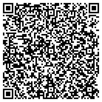 QR-код с контактной информацией организации Борис Билет