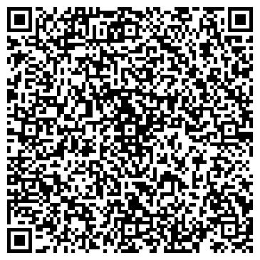 QR-код с контактной информацией организации ООО Новая Москва