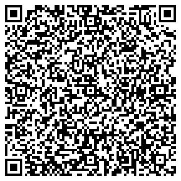 QR-код с контактной информацией организации ТОО «Реклама центр колор»