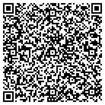QR-код с контактной информацией организации ООО Магистраль
