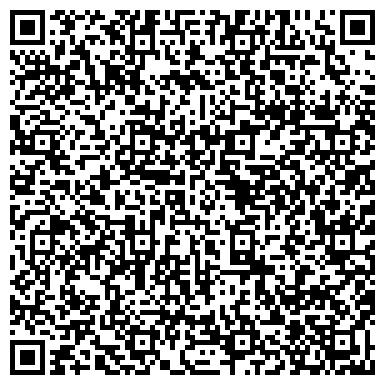 """QR-код с контактной информацией организации ООО Южно-Уральская компания """"Версаль"""""""