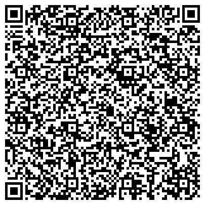 """QR-код с контактной информацией организации ЧОУ ДПО """"Центр сертификация """"Эталон"""""""