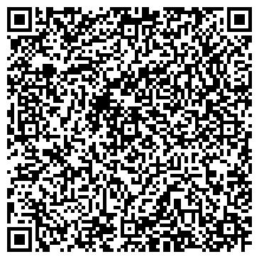 QR-код с контактной информацией организации ТОО Мир стекла-Агава