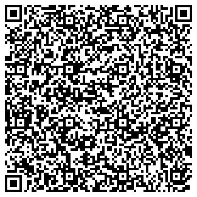 QR-код с контактной информацией организации ООО Китайская компания Yue Da (Харбин)