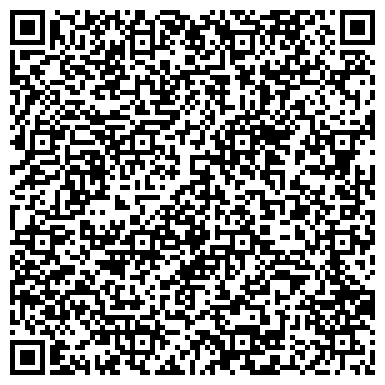 """QR-код с контактной информацией организации ООО """"РегСтрой"""""""