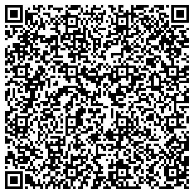 """QR-код с контактной информацией организации Учебный центр """"Интеллект-Центр"""""""