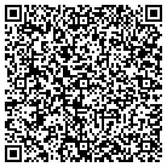 """QR-код с контактной информацией организации ООО """"Рудекс"""""""