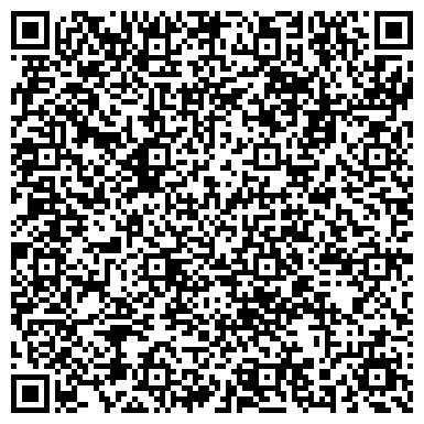 """QR-код с контактной информацией организации ТОО ТОО """"Гипсовый комбинат"""""""