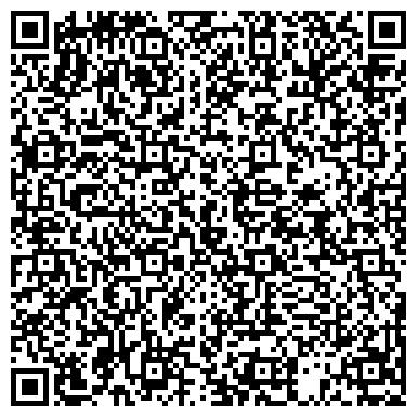 QR-код с контактной информацией организации ТОО ТОО RAYTRACE FLOORS (РЭЙТРЭЙС ФЛОРС)