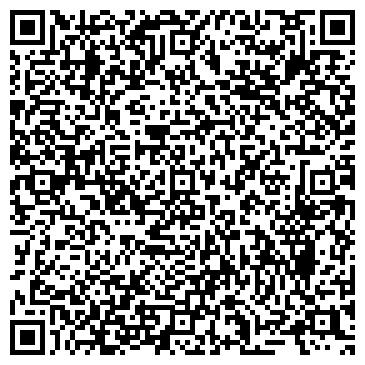 QR-код с контактной информацией организации ТОО «КазЭкспоСтрой Лтд»
