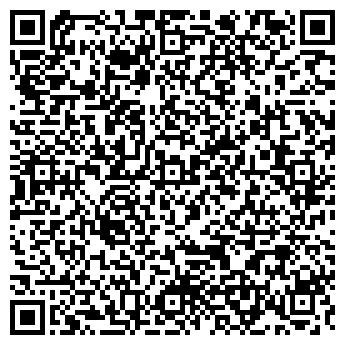 QR-код с контактной информацией организации ООО АРСЕНАЛспец