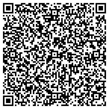 QR-код с контактной информацией организации НЕЙВА ХОЛОД