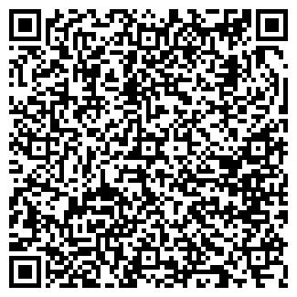 QR-код с контактной информацией организации ООО Альтэкс