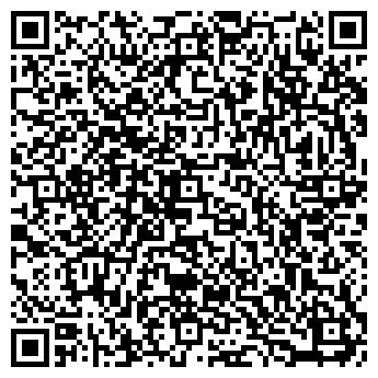 QR-код с контактной информацией организации АВТО-ЛИГА