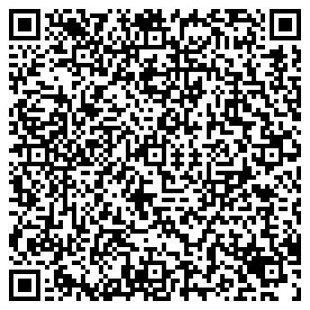 QR-код с контактной информацией организации АТТ-ЦЕНТР