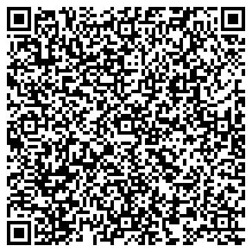 QR-код с контактной информацией организации А1 АЛАРМ СЕРВИС ФЕРГАНСКАЯ