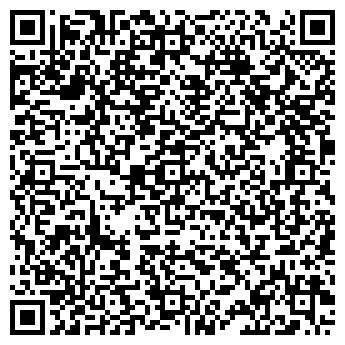QR-код с контактной информацией организации ВОЛГОГРАД