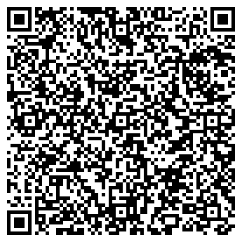 QR-код с контактной информацией организации ИП Астана-Знак