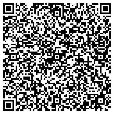 QR-код с контактной информацией организации ООО CК Строй Сервис