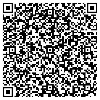 QR-код с контактной информацией организации ВЫХИНО