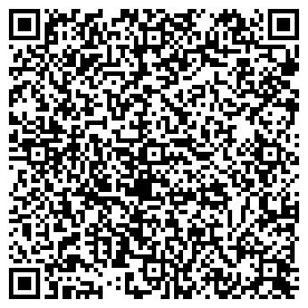 """QR-код с контактной информацией организации ОАО """"НАФТАН"""""""
