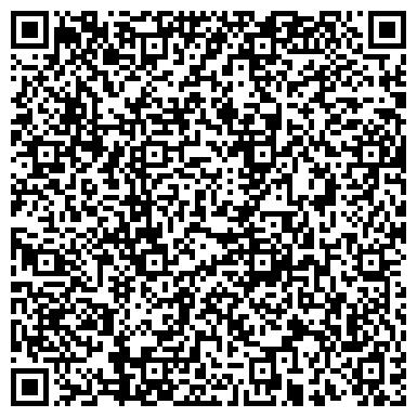 """QR-код с контактной информацией организации ТОО Веб-студия """"Fresh Design"""""""