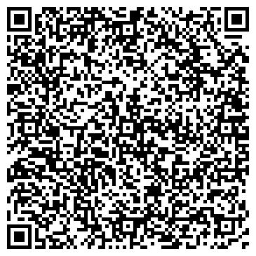 QR-код с контактной информацией организации ООО Дель Арте