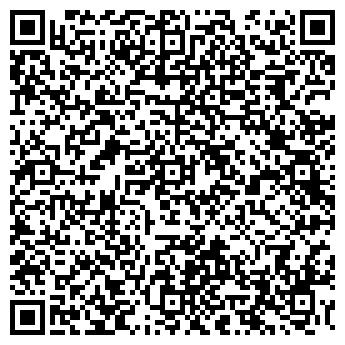 QR-код с контактной информацией организации ООО АИРАЛ-ГЛАСС