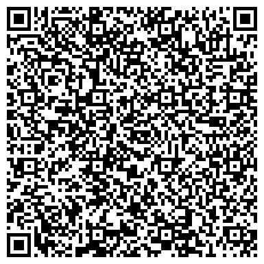 """QR-код с контактной информацией организации ТОО Детский сад """"Остров сокровищ"""""""
