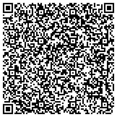 """QR-код с контактной информацией организации ООО """"ТОРГОВЫЙ ДОМ """"ПРОМ-ПОЛ"""""""