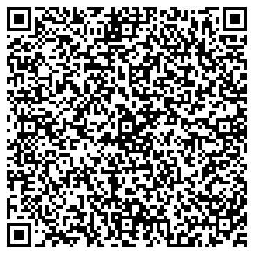 """QR-код с контактной информацией организации ООО Компания """"Строй-Ком"""""""
