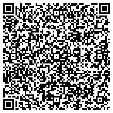 """QR-код с контактной информацией организации """"LK-SILVER"""""""