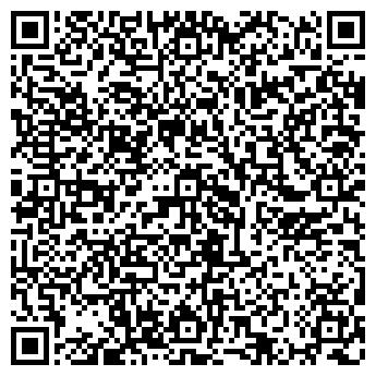 """QR-код с контактной информацией организации """"Штурман GPS"""""""