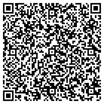 """QR-код с контактной информацией организации ООО """"ТЕХНОСФЕРА-КАРАВАН"""""""